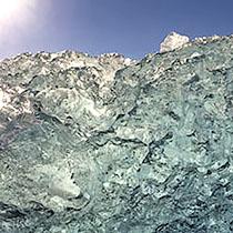 Island Eis